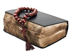 Bible and rosary Stock Photos
