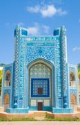 abu nasr parsa colorful islamic mosque in afghanistan. - stock photo