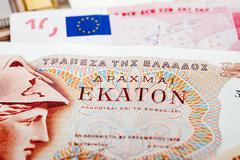 Greek currency (drachma) Stock Photos