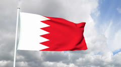 Flag from the Kingdom of Bahrain Stock Footage