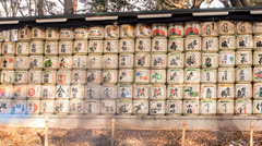 Time lapse of the Sake barrels at the Meji Shrine - stock footage
