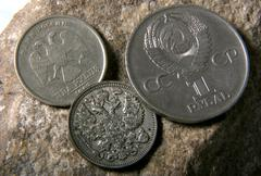 russian and ussr coins - stock photo