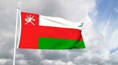 Flag of the Oman Stock Footage