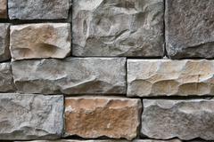Stock Photo of Masonry rock wall texture