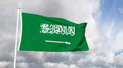 Kingdom of Saudi Arabia Stock Footage