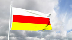 Flag of South Ossetia Stock Footage
