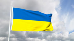 Flag of the Ukraine Stock Footage