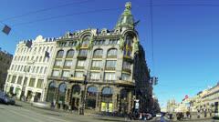 Zinger house in Saint-Petersburg Stock Footage