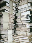 the pile of archive papers - stock photo