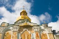 Kiev-pecherskaya laura. beautiful orthodox church Stock Photos