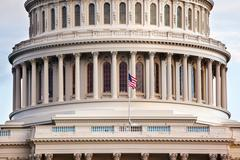 Us capitol houses of congress washington dc Stock Photos