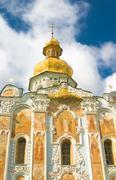 Kiev-pecherskaya laura. orthodox church and blue sky Stock Photos