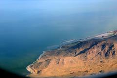 Näkymät at Salt Lake City Kuvituskuvat