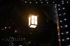 Warm Lamp - stock photo