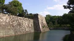 Nijo Castle moat, Kyoto, Japan Stock Footage