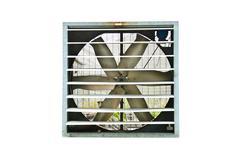 Ventilator fan Stock Photos