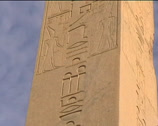 Stock Video Footage of Close up of hieroglyphics on obelisk in Karnak