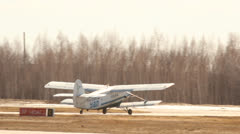 Rise AN-2 aircraft airline airlines Ufa, tail number RA-33355, Stock Footage
