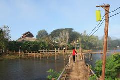 Bridge in Pai, Thailand - stock photo