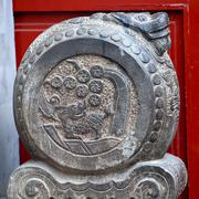 Stock Photo of china dragon door stone houhai beijing china