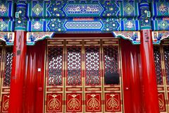 yin luan din great hall prince gong mansion qian hai beijing china - stock photo