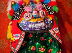 Stock Photo of chinese colorful souvenir puppet dragon beijing, china