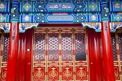 Yin luan din great hall prince gong mansion qian hai beijing china Stock Photos