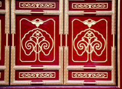 Decoration yin luan din great hall prince gong mansion qian hai beijing china Stock Photos