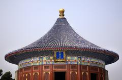 Imperial vault temple of heaven beijing china Stock Photos