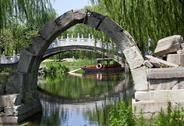 Canqiao ruined bridge yuanming yuan old summer palace willows be Stock Photos