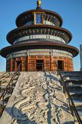 Temple of Heaven, Beijing - stock photo