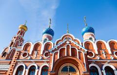 church of the resurrection in samara, russia - stock photo