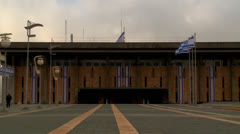 The Knesset - Israeli Parliament 3 Stock Footage