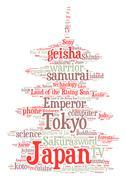 Japan temple Stock Illustration