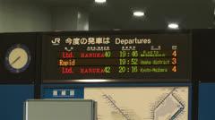 Kansai Airport Railway Station Osaka Japan 10 timetable Stock Footage