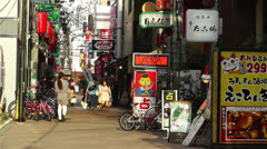 Namba District Osaka Japan 32 - stock footage