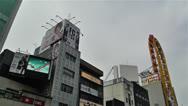 Stock Video Footage of Namba District Osaka Japan 51 pan