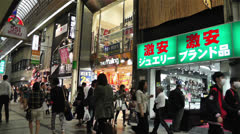 Namba District Osaka Japan 72 pan Stock Footage