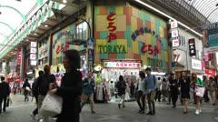Namba District Osaka Japan 73 Stock Footage