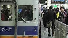 Nankai Namba Station Osaka Japan 9 Stock Footage
