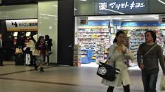 Nankai Namba Station Osaka Japan 14 Stock Footage