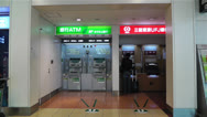 Tokyo Haneda Airport Arrival Level Cash Machines 7 Stock Footage