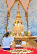 """phra maha chedi chai mongkol"" at wat chedi chai mongkol,roi-et ,thailand Stock Photos"