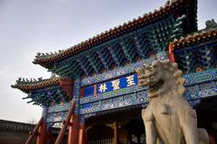 entrance gate confucius grave yard qufu shandong, china - stock photo
