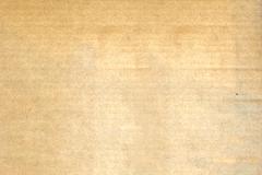 Brown cardboard Stock Photos