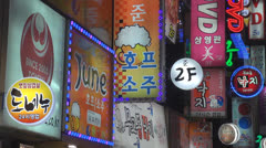 Neon sign by night in shopping district, Seoul, South Korea Stock Footage