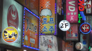 Stock Video Footage of Neon sign by night in shopping district, Seoul, South Korea