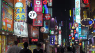 Stock Video Footage of Busy shopping street by night, Seoul, South Korea