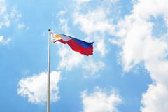 Filippiinien lippu maisema Kuvituskuvat