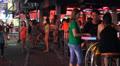 Pattaya City Bar. Footage